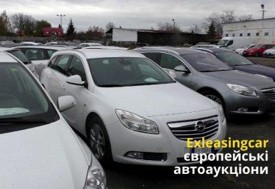 Автомобільні аукціони Європи - Exleasingcar